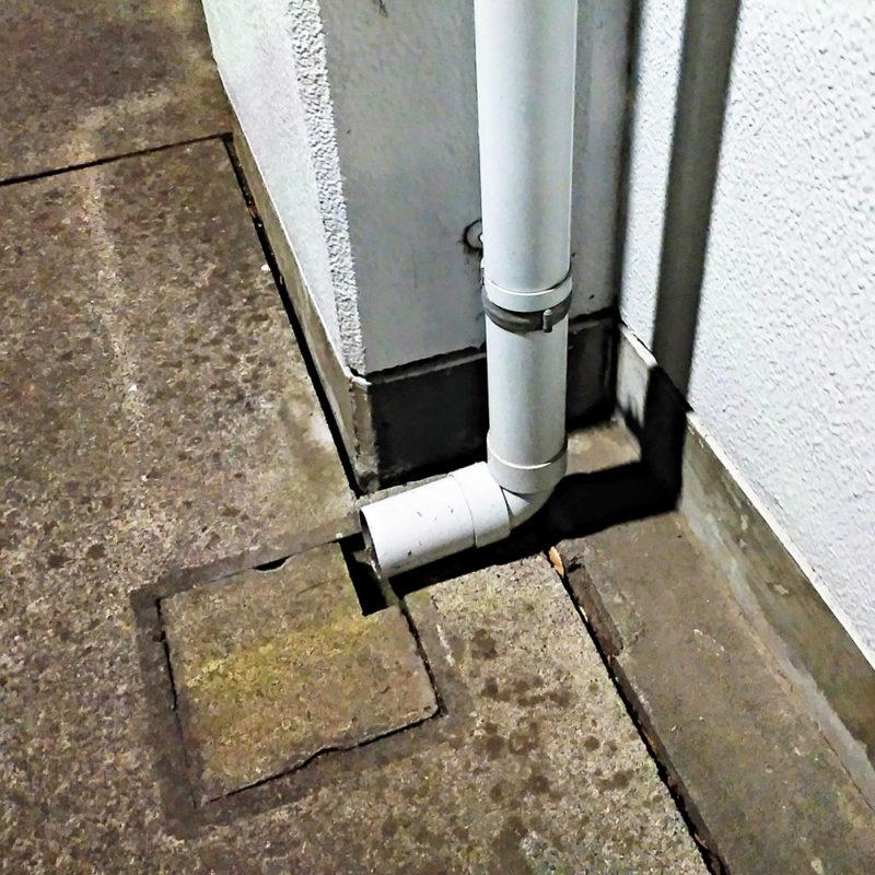 排水管・排水口