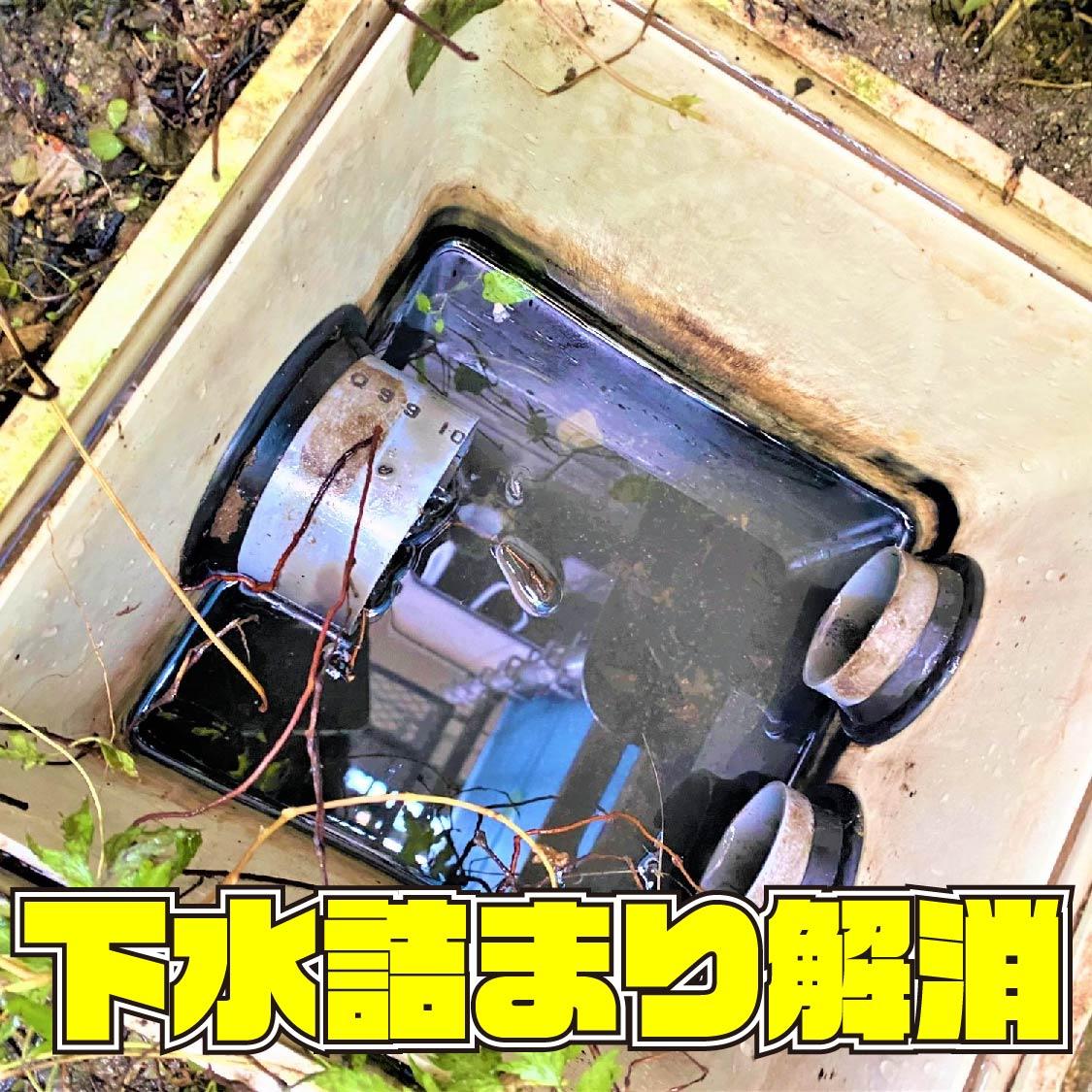 八幡西区泉ケ浦 高圧洗浄作業 サムネイル